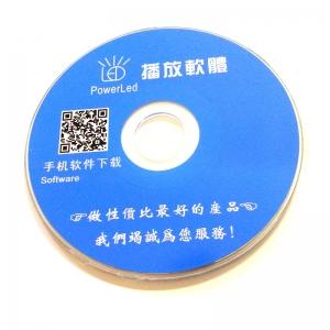 led-begancios-eilutes-programavimo-diskas-su-programa